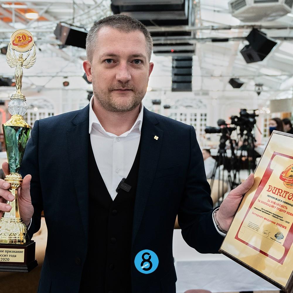 8NEWS победил в рейтинге «Народное признание» в номинации «За взвешенность и инновационную подачу новостей»