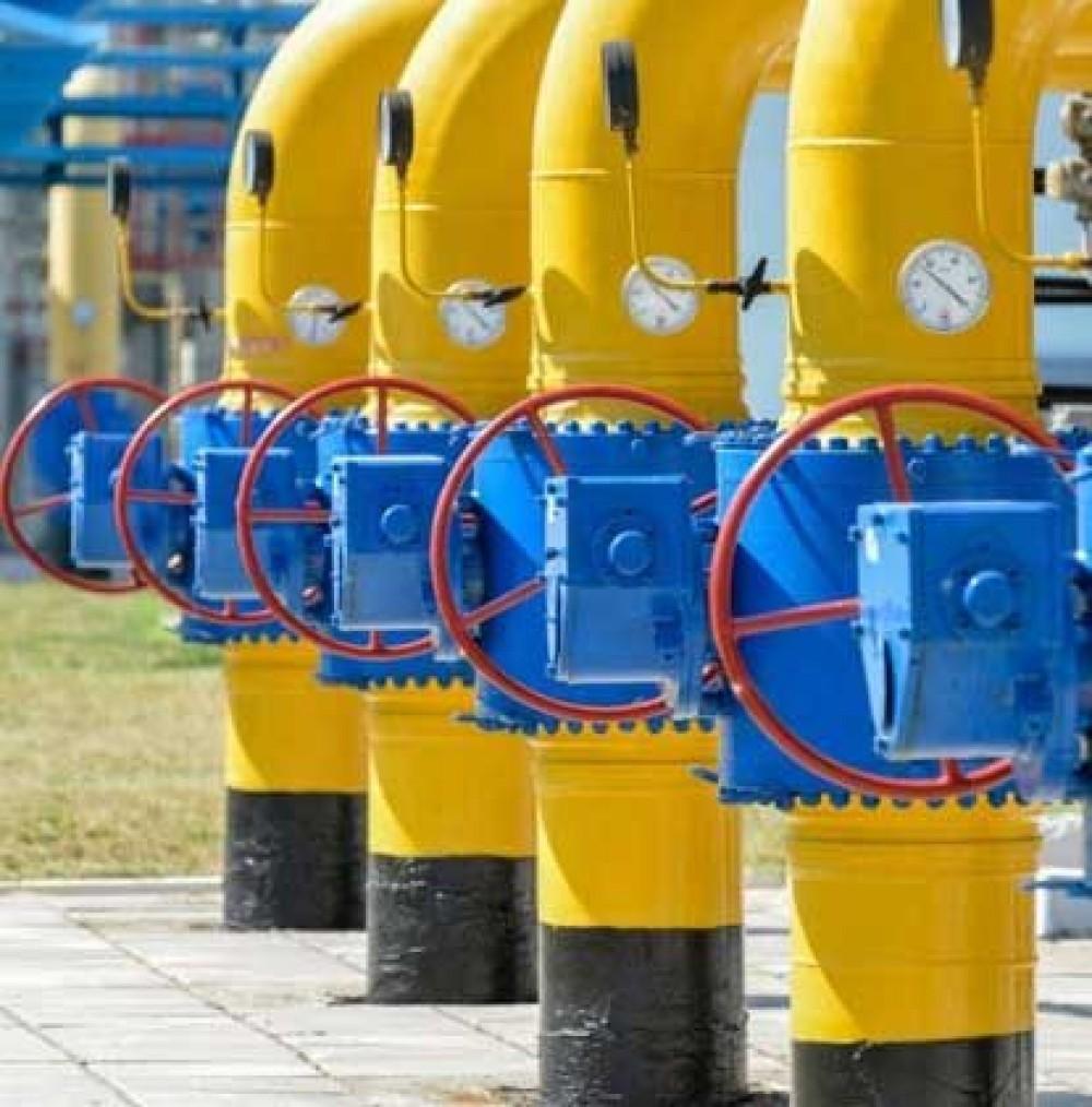 Нафтогаз поднял ценник для коммунальщиков // За куб газа придётся платить на 20% дороже