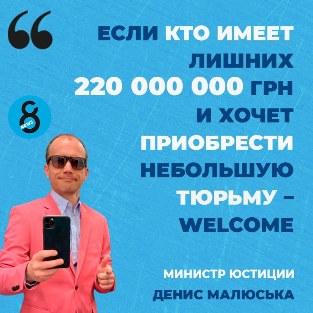 В Украине стартанула распродажа тюрем