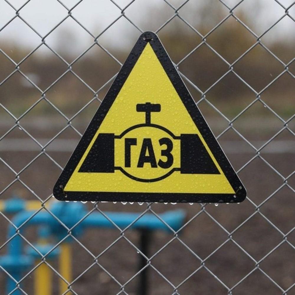 Режим ЧС в Одесской области отменяется // Детские сады, школы и больницы региона не останутся без газа
