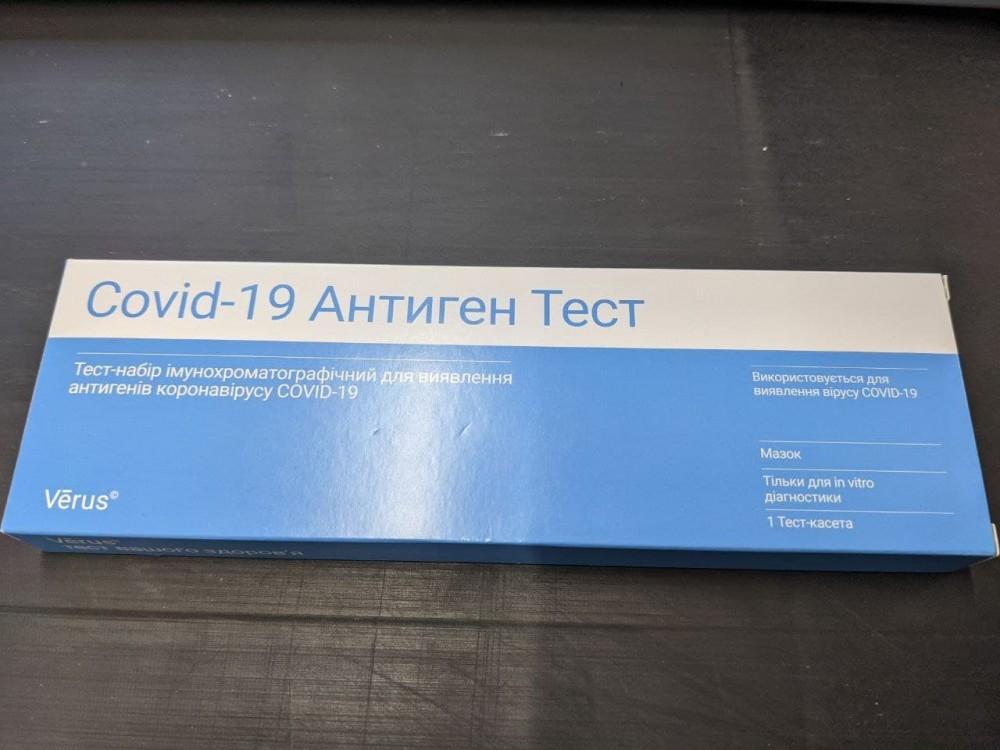 На кассах одесских супермаркетов стали продавать экспресс-тесты на COVID-19