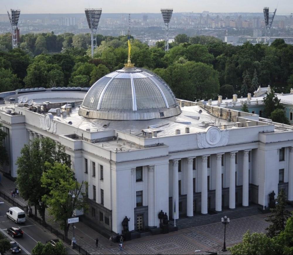Верховная Рада уволила сразу трех министров