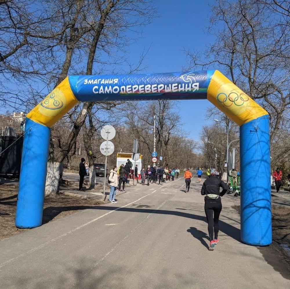 На Трассе Здоровья проходит ХII Одесский марафон «Self-Transcendence»