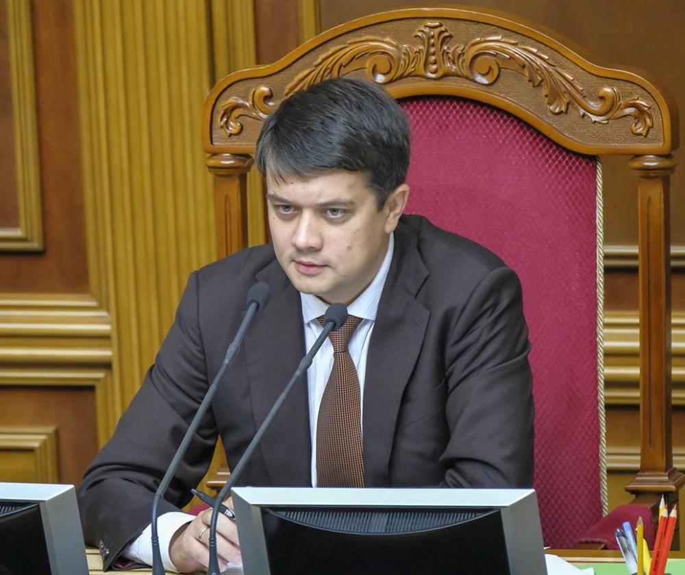 Нардепы отправили спикера ВР Разумкова в отставку