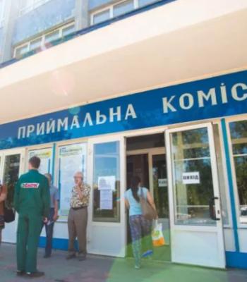 Сколько стоит обучение в одесских вузах / Инфа для абитуриентов // Часть 2