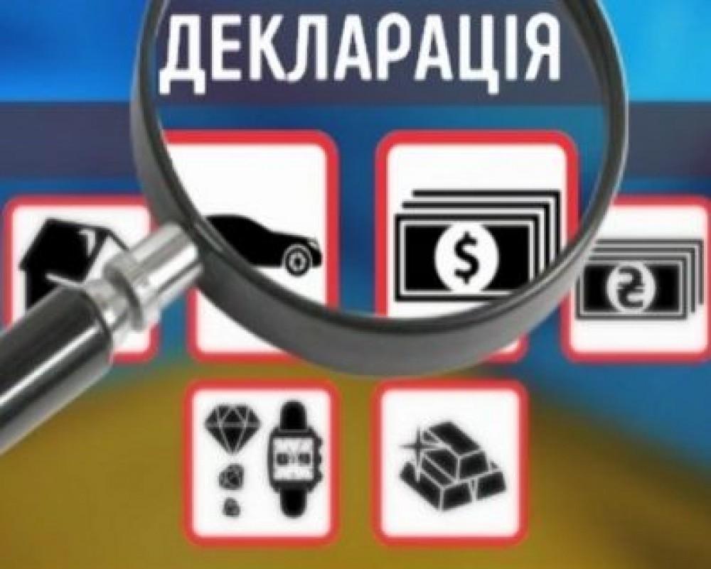 Труханов, Гриневецкий и Степанов // Сравнение деклараций за 2019 и 2020 годы // Инфографика
