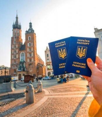 Куда пускают украинцев // Доступные для туризма страны Евросоюза
