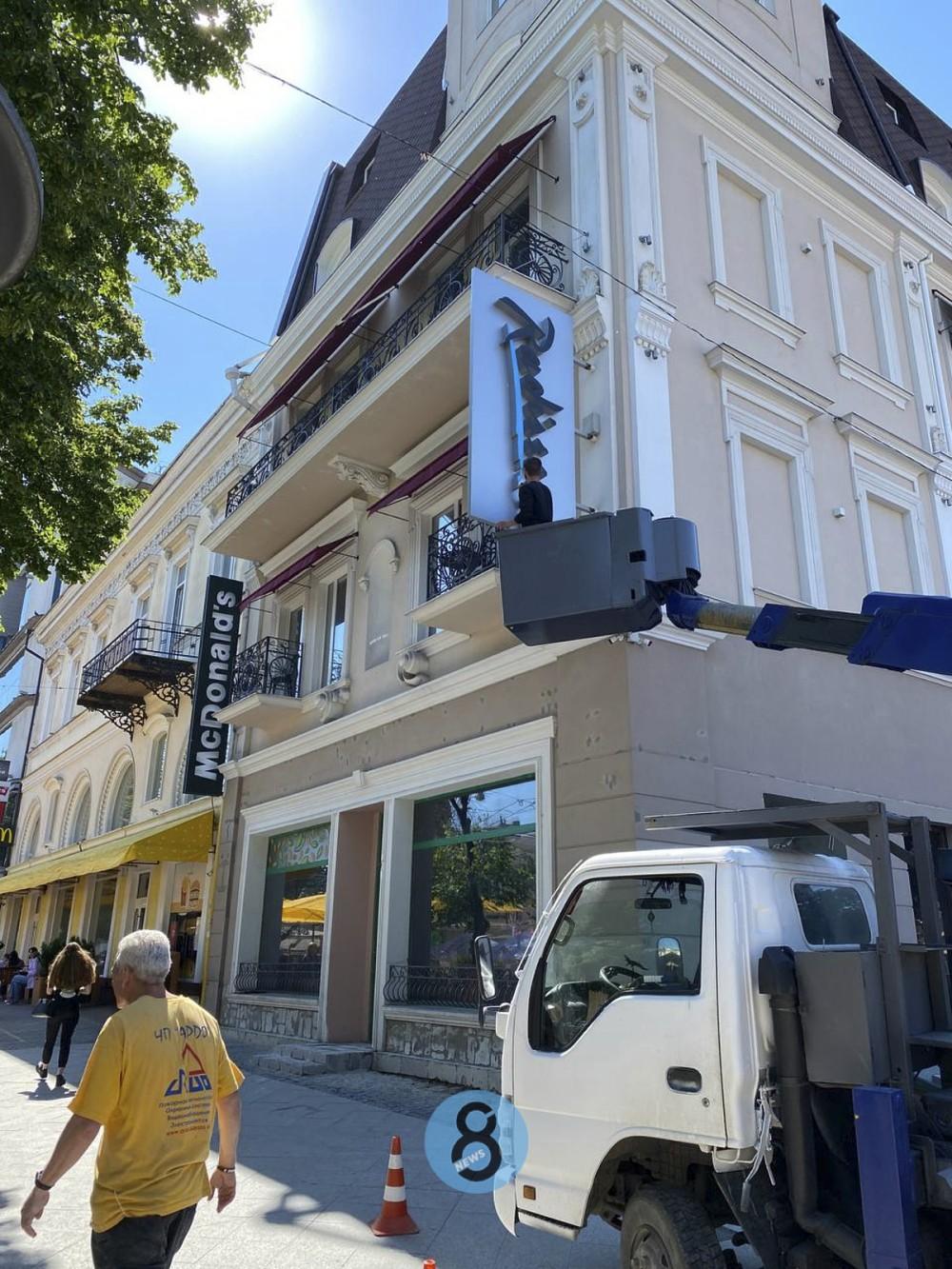 Radisson в Одессе // Отель крупнейшего гостиничного оператора готовится к открытию