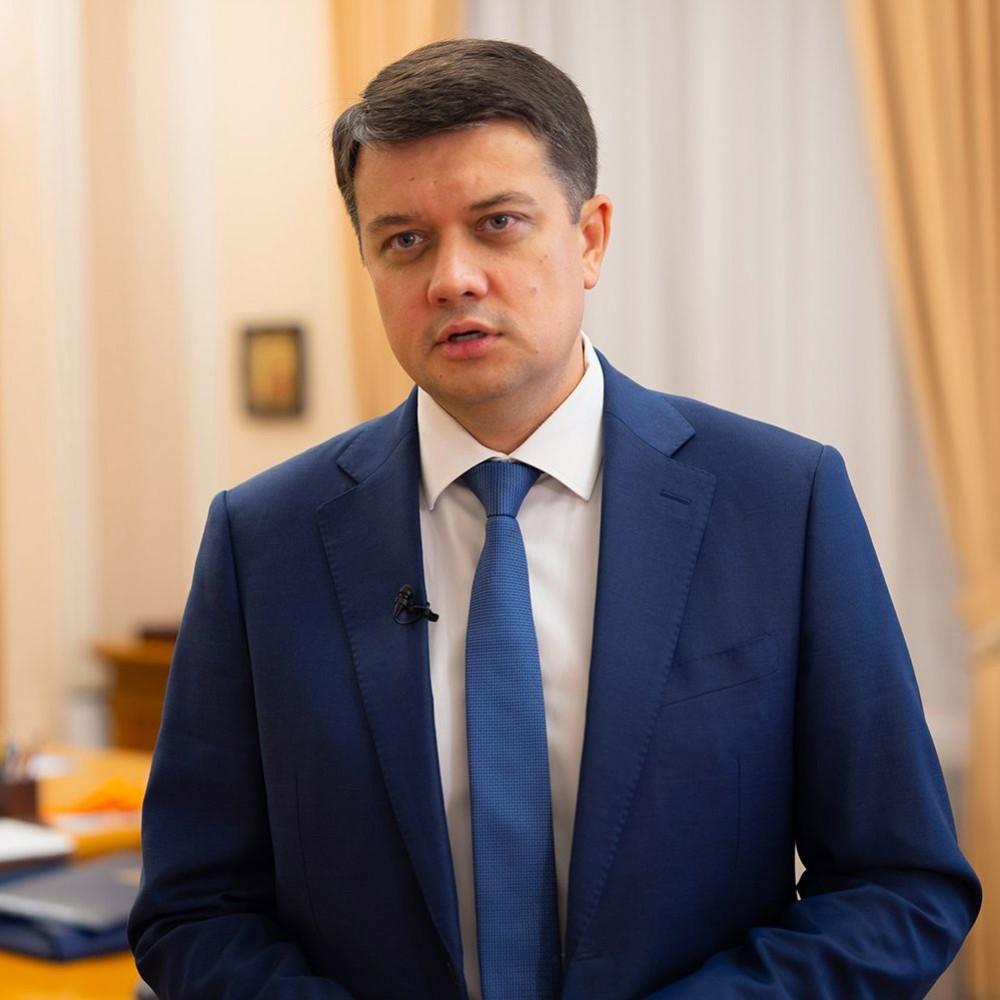 «За» 240 нардепов // Разумкова отстранили от двух пленарных заседаний
