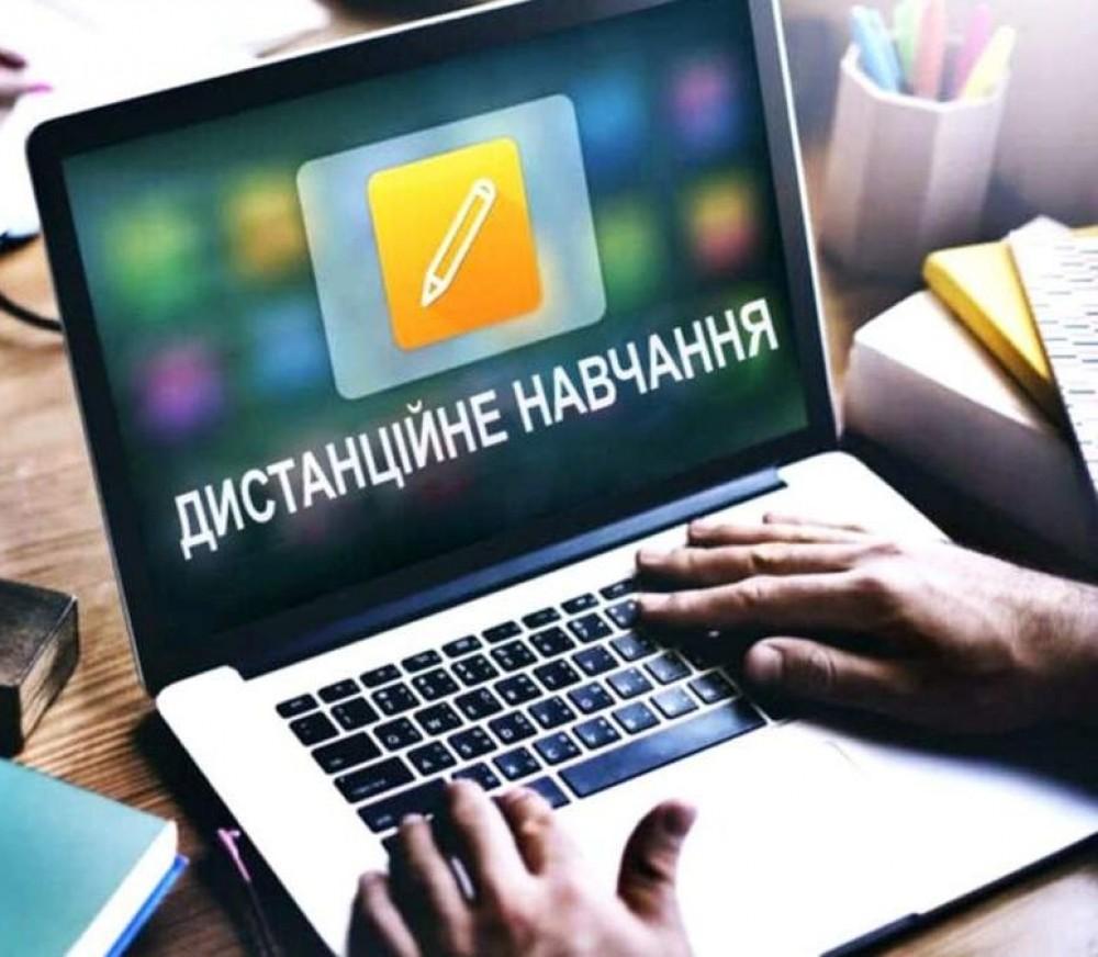 По желанию родителей // Одесские школьники смогут остаться на дистанционке в следующем учебном году