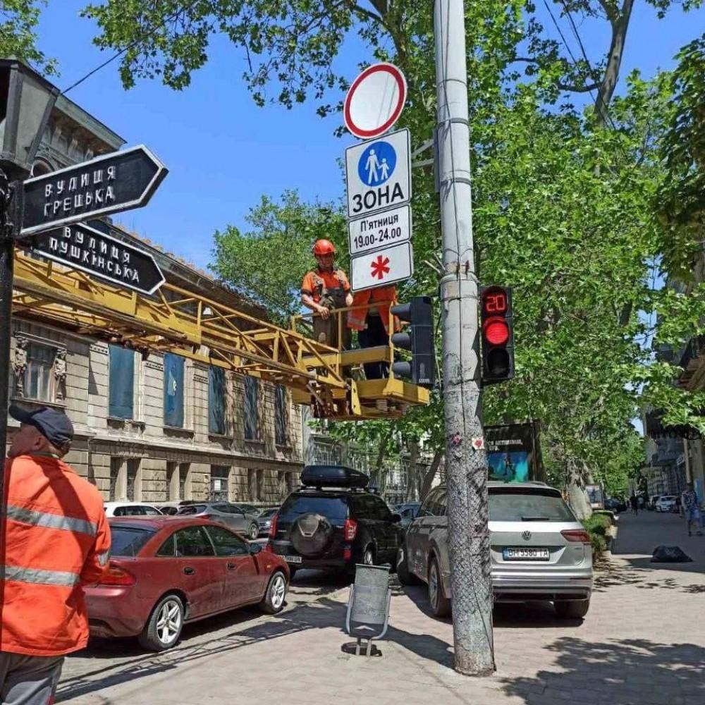 Одесский центр – самая большая пешеходная зона в стране // Как быть с местными, постояльцами, таксистами и велосипедистами