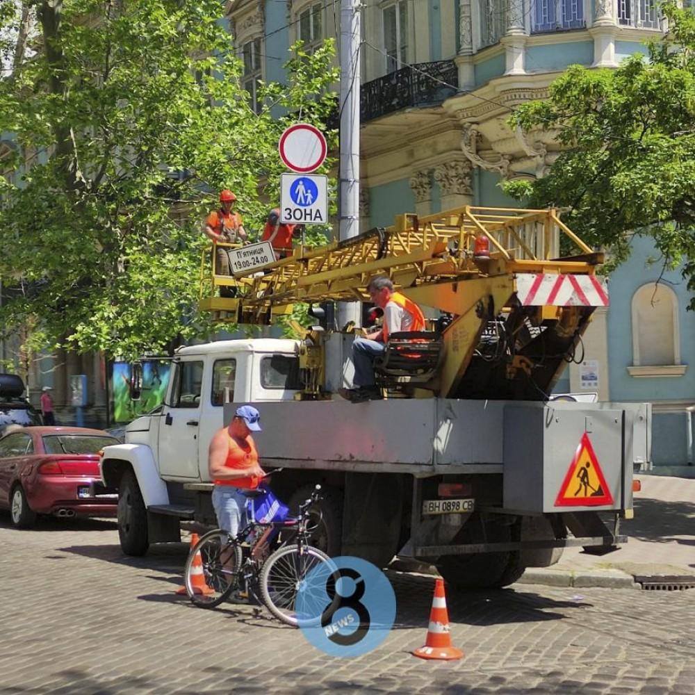 Центр Одессы готовится стать пешеходным
