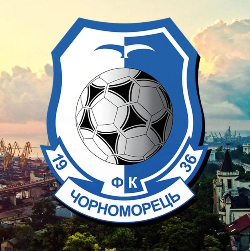 Минус четыре игрока // Одесский «Черноморец» продолжают покидать футболисты