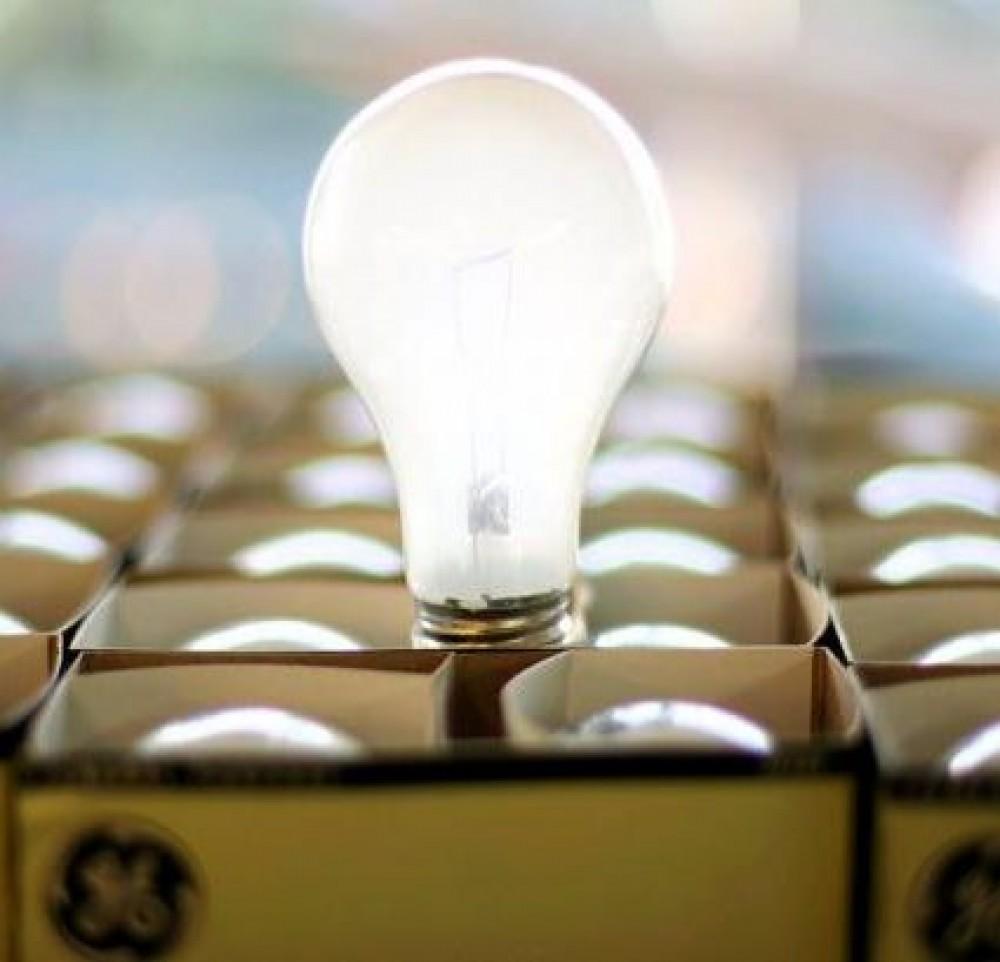 В Минэнерго пообещали новые тарифы на электроэнергию для населения