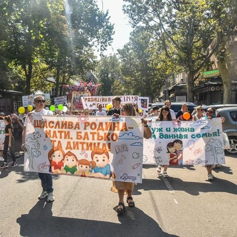 В противовес ЛГБТ-прайду // В Одессе прошел марш за традиционные семейные ценности