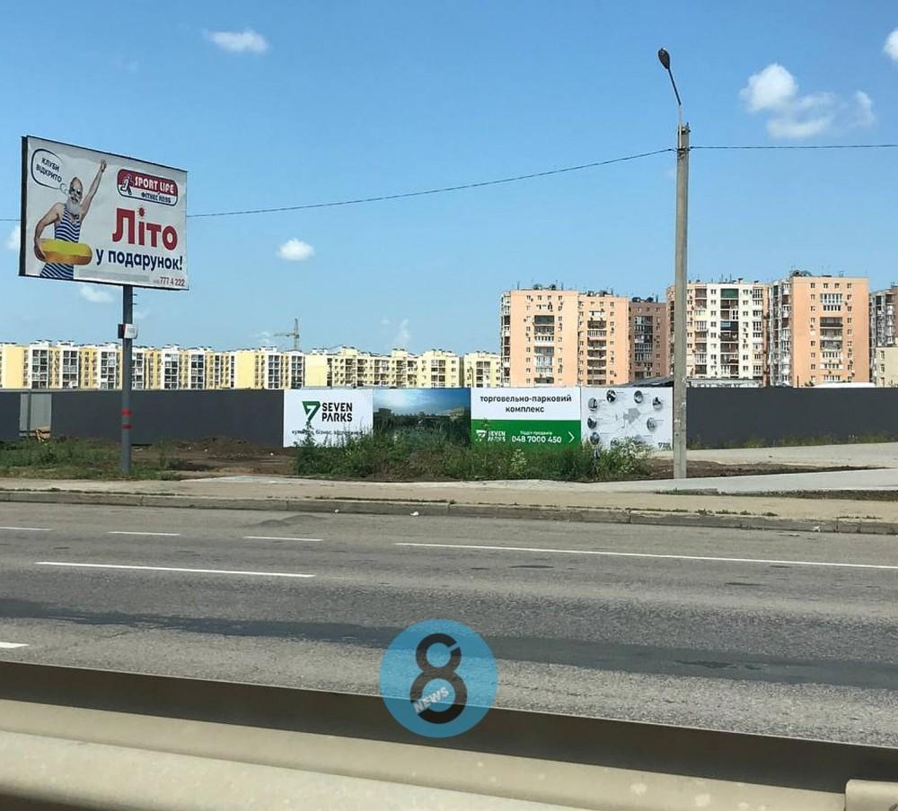 Новый торговый центр возле «Седьмого километра» // Кто построит и что там будет