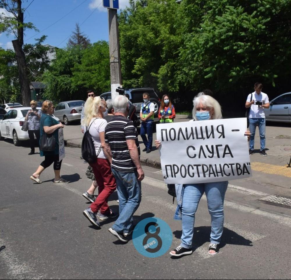 Против сноса типографии Фесенко // Активисты перекрывали дорогу на Большой Арнаутской