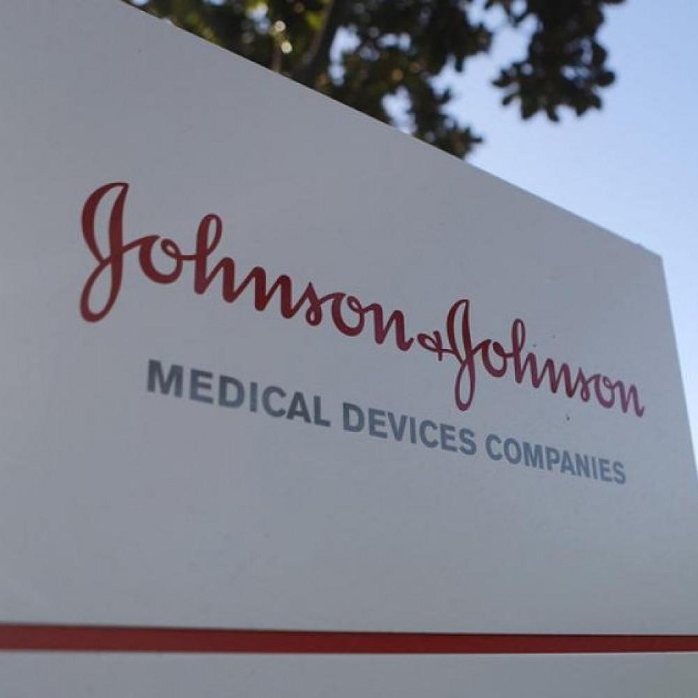 Johnson & Johnson подала заявку на регистрацию своей вакцины от ковида