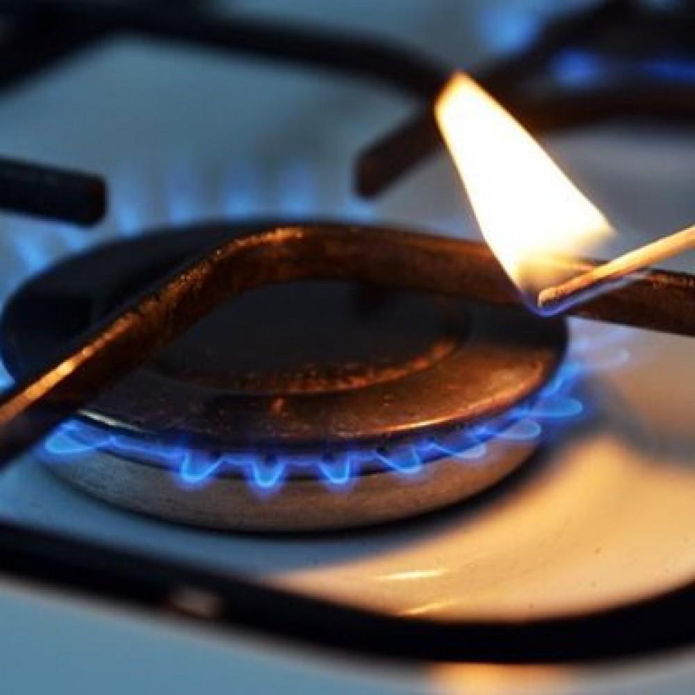 6.99 грн // Кабмин снизил цену на газ для населения