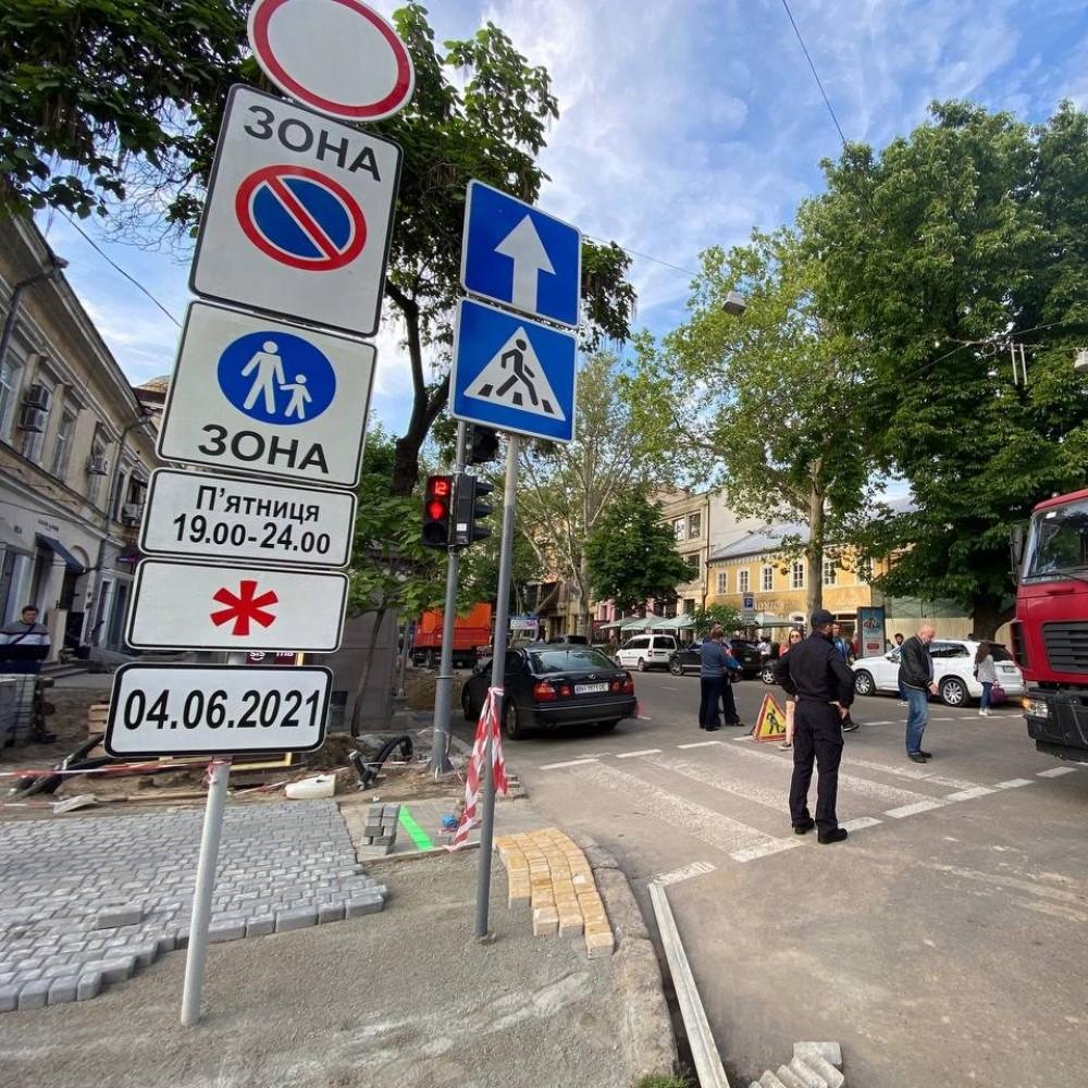Самая большая в Украине пешеходная зона заработала в Одессе