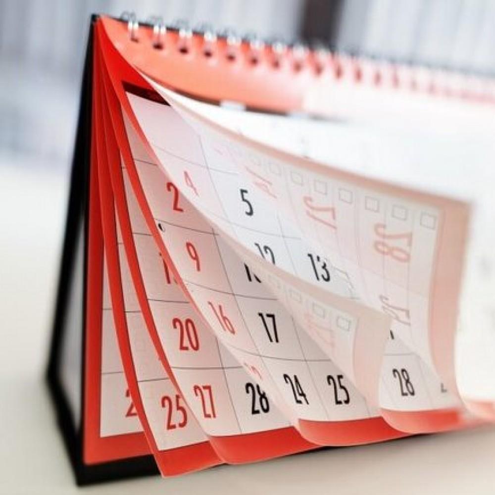 9 праздничных дней вместо 11 // Институт нацпамяти предлагает сделать 8 марта и 1 мая рабочими днями