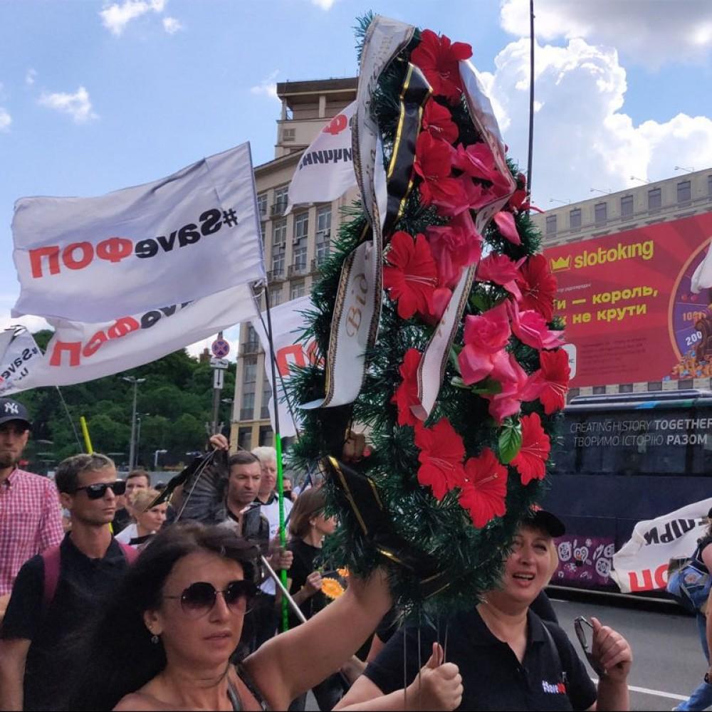 ФОП-майдан // Митинг предпринимателей в Киеве не обошелся без задержаний и газа