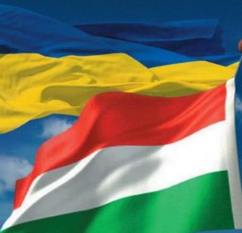 МИД Венгрии будет жаловаться на Украину в НАТО (обновлено)
