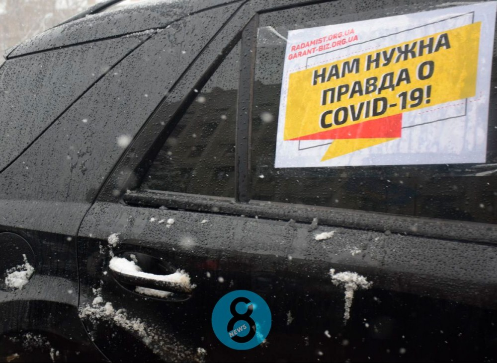 Одесские коммерсы устроили автопробег против локдауна