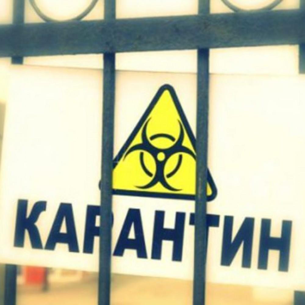 Желтая зона // С 23 сентября в Украине усиливают карантин