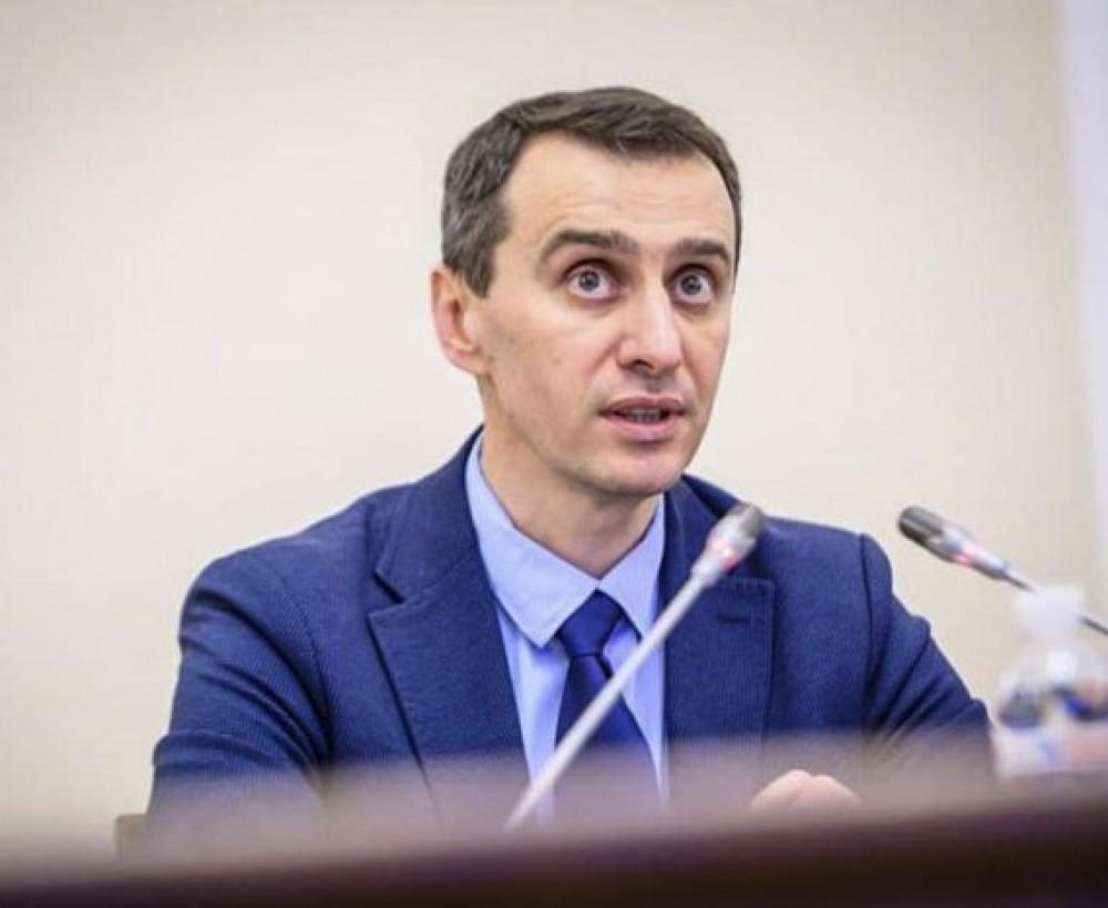 Виктор Ляшко стал министром здравоохранения