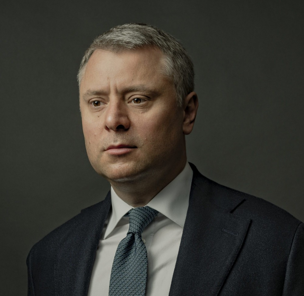 Исполняющего обязанности министра энергетики Витренко назначили главой «Нафтогаза»