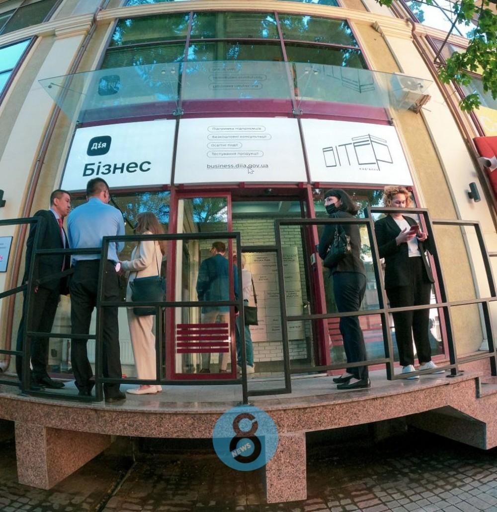 В Одессе открылся офис «Дія.Бізнес» // Предприниматели могут бесплатно получать консультации