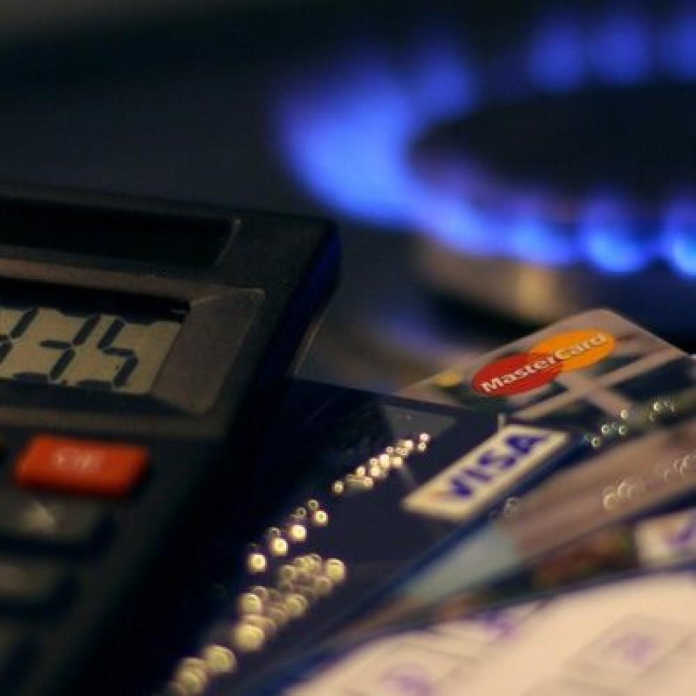 Украина готова к отопительному сезону – Шмыгаль // Что будет с тарифами на газ и тепло