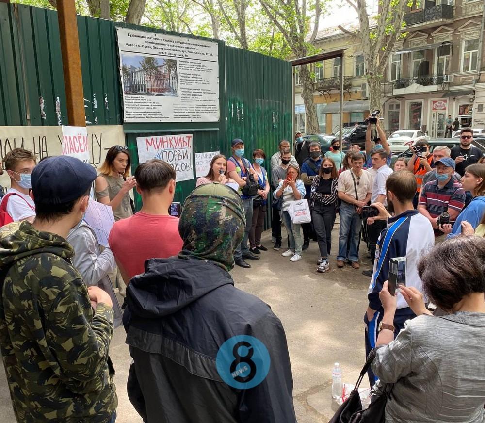 На Ришельевской одесситы протестуют против сноса типографии Фесенко