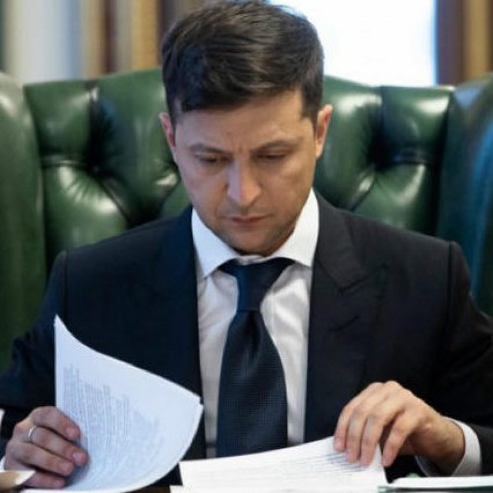 Президент Зеленский утвердил бюджет Украины на 2021 год