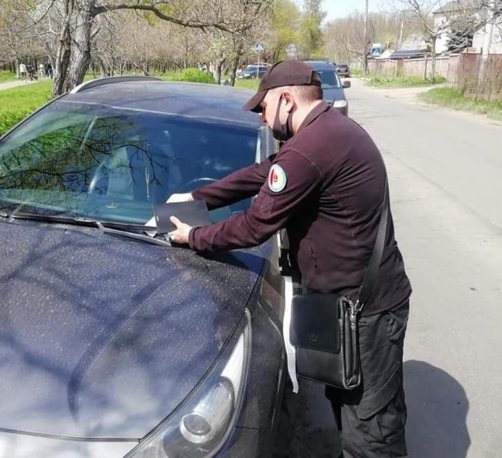 Одесским инспекторам по парковкам хотят купить машины за 5 миллионов