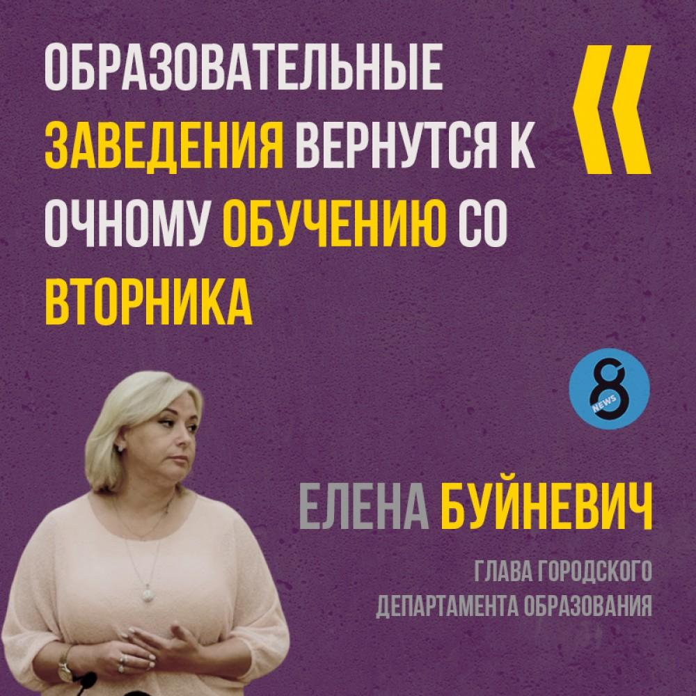 27 апреля одесские школы заработают в очном режиме