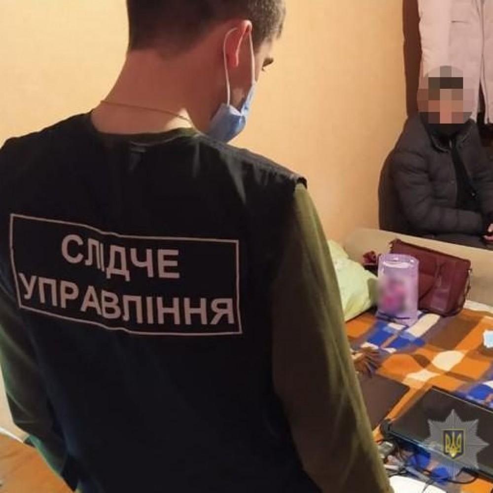 В Одессе накрыли сеть онлайн-казино // Подозреваемый при обыске грозился убить копов