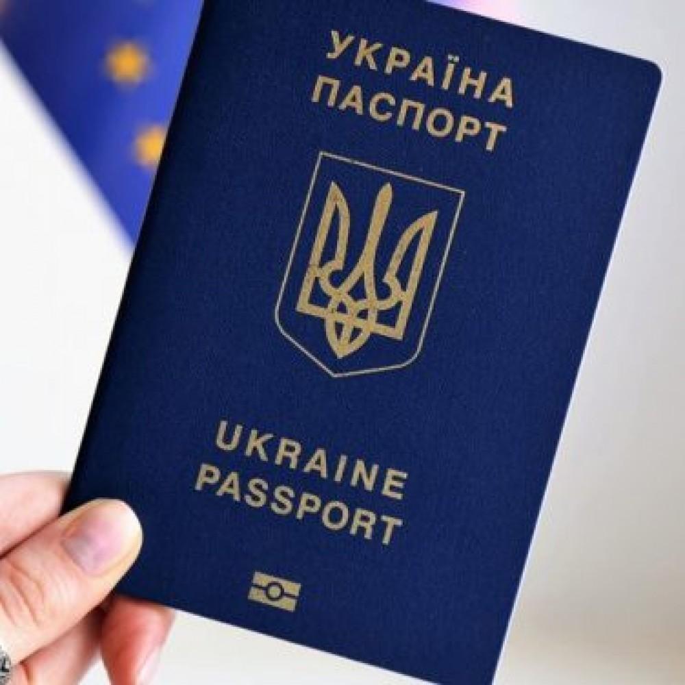 Украинский загранпаспорт поднялся в международном паспортном рейтинге