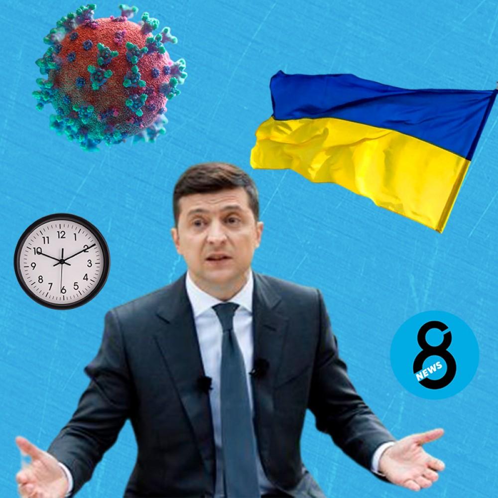 Что произошло в ночь с 25 на 26 октября в Украине и мире пока вы спали