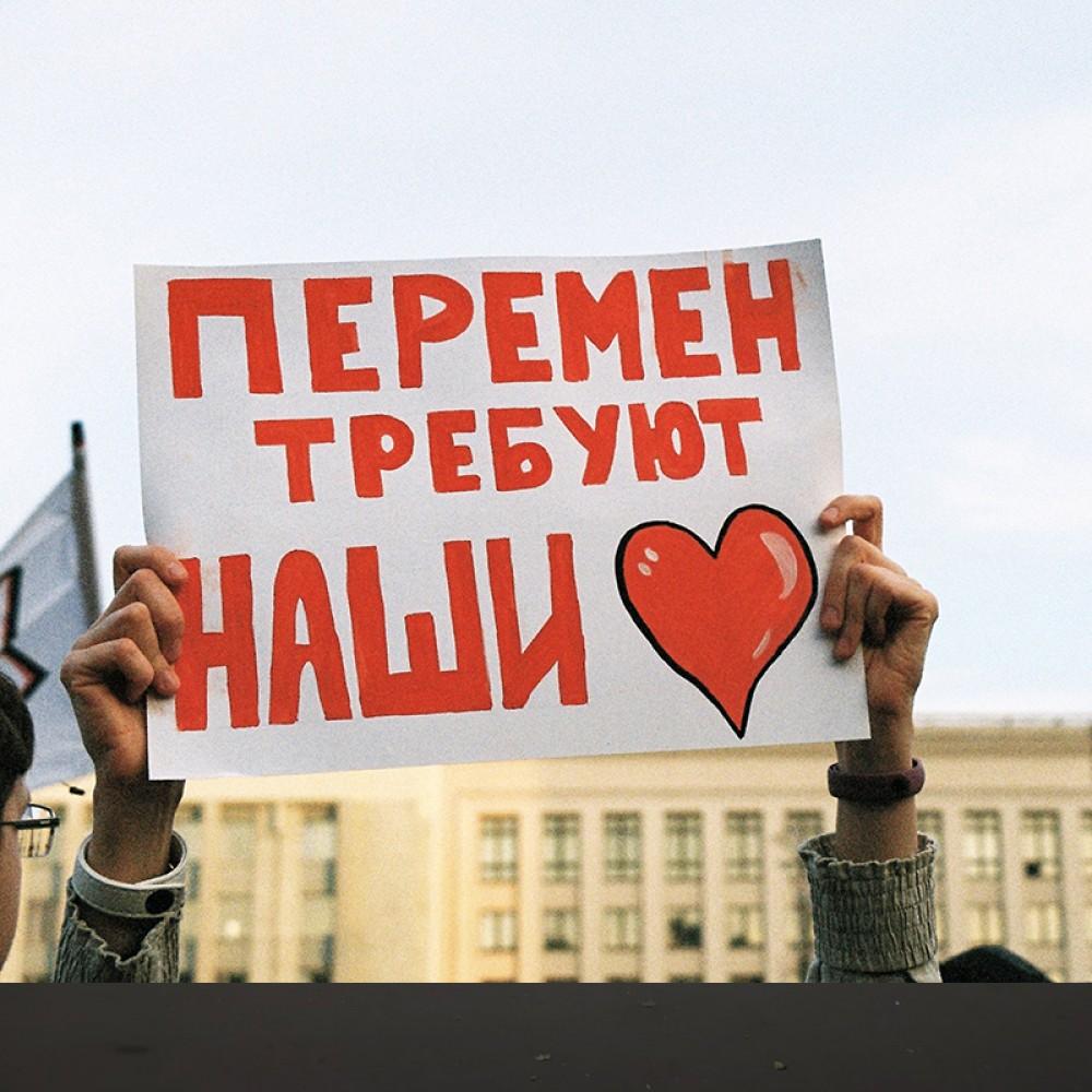 Выборы-2020 // Хроника событий в Одессе и Украине  // Обновляется