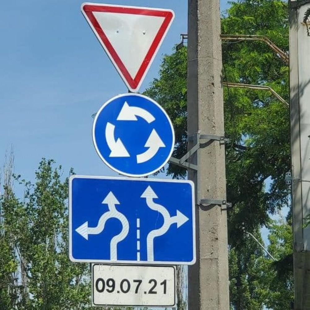 Перекресток Заболотного и Добровольского станет круговым с 9 июля