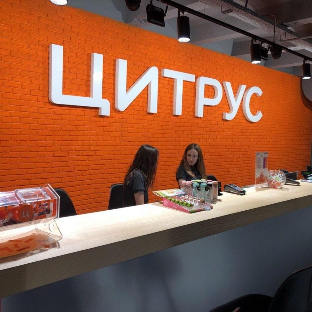 Война между владельцами «Цитрус» // Одесский хозсуд обязал торговую сеть выплатить 1 млрд грн по искам Корбана
