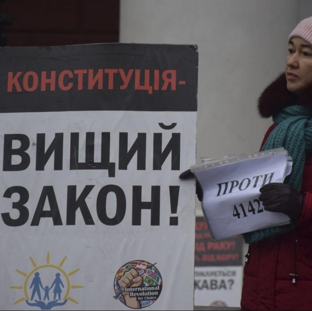 Против вакцинации // Под мэрией протестовали антиваксеры (ОБНОВЛЕНО)