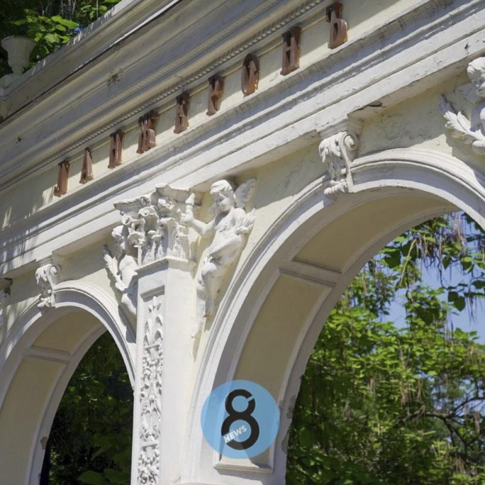 Территорию возле Ланжероновской арки ждет реконструкция // Локацию благоустроят, а въезд перенесут