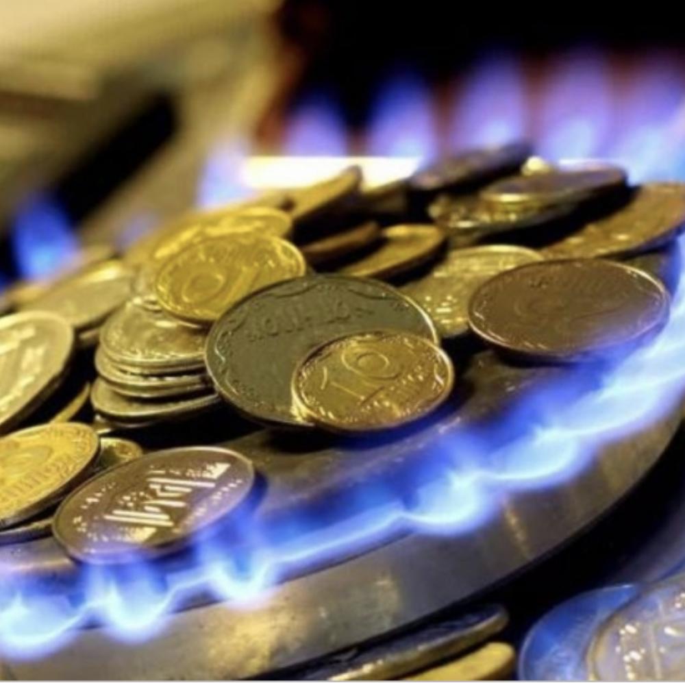 Стоимость голубого топлива в сентябре // Поставщики обнародовали цены