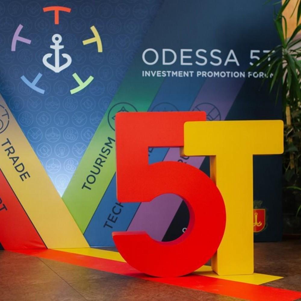 Мэрия потратит 3,2 млн грн на форум «Одесса 5Т» // Победителя тендера определят 21 июля