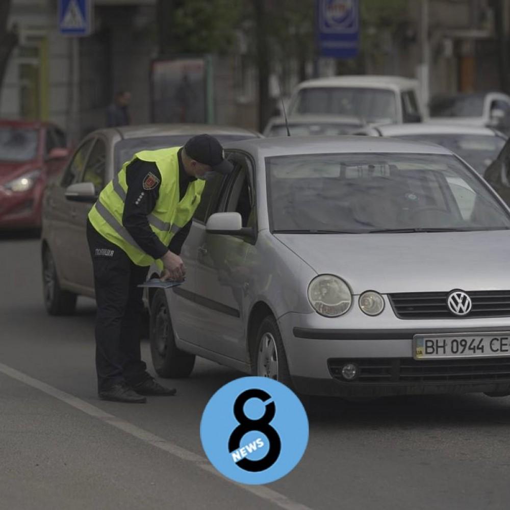 На Среднефонтанской копы  массово останавливают машины // В городе проходит акция «Пристібайся – не жахайся»