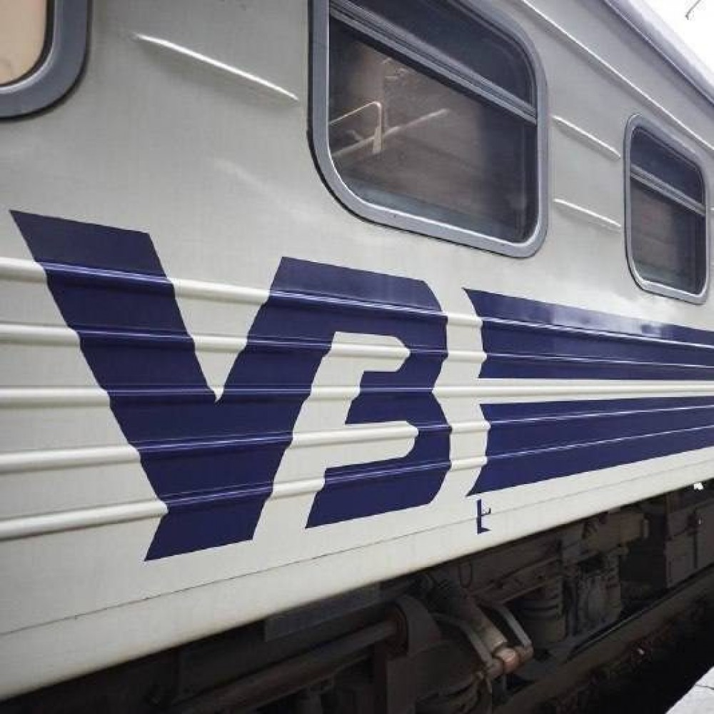 «Укрзалізниця» вводит дополнительные поезда на пасхально-майские праздники // Куда можно уехать из Одессы