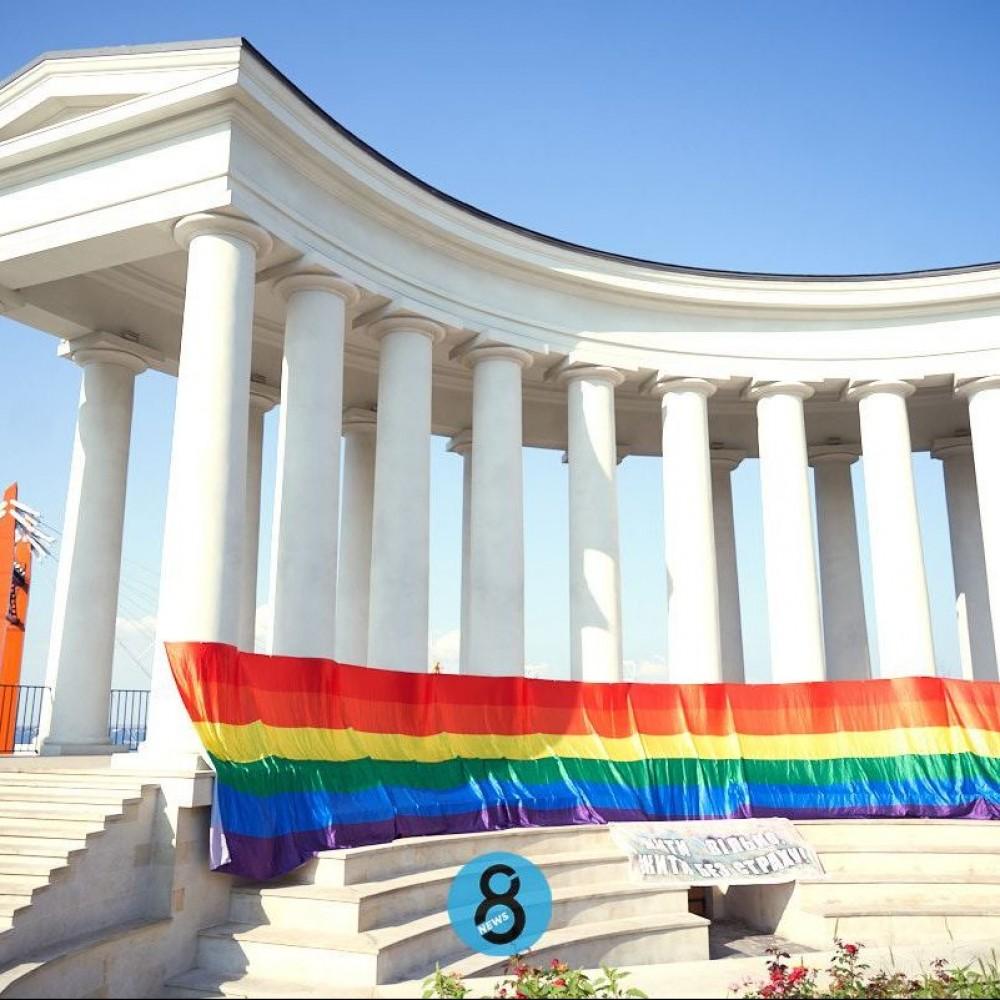 С провокациями и задержаниями // В Одессе прошел ЛГБТ-прайд // Фотореп